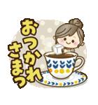 ナチュラルガール♥【デカ文字♪家族連絡】(個別スタンプ:21)