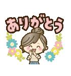 ナチュラルガール♥【デカ文字♪家族連絡】(個別スタンプ:22)