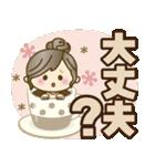 ナチュラルガール♥【デカ文字♪家族連絡】(個別スタンプ:23)