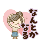ナチュラルガール♥【デカ文字♪家族連絡】(個別スタンプ:24)