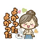 ナチュラルガール♥【デカ文字♪家族連絡】(個別スタンプ:26)
