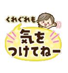 ナチュラルガール♥【デカ文字♪家族連絡】(個別スタンプ:28)