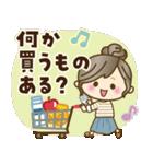 ナチュラルガール♥【デカ文字♪家族連絡】(個別スタンプ:29)