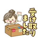ナチュラルガール♥【デカ文字♪家族連絡】(個別スタンプ:30)