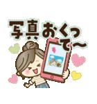 ナチュラルガール♥【デカ文字♪家族連絡】(個別スタンプ:31)