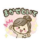 ナチュラルガール♥【デカ文字♪家族連絡】(個別スタンプ:33)