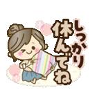 ナチュラルガール♥【デカ文字♪家族連絡】(個別スタンプ:36)