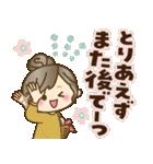 ナチュラルガール♥【デカ文字♪家族連絡】(個別スタンプ:37)