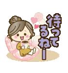 ナチュラルガール♥【デカ文字♪家族連絡】(個別スタンプ:38)