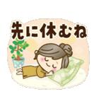 ナチュラルガール♥【デカ文字♪家族連絡】(個別スタンプ:39)