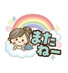 ナチュラルガール♥【デカ文字♪家族連絡】(個別スタンプ:40)