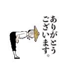 俺、つしま(個別スタンプ:23)