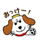 みみちゃ犬(パートワン)(個別スタンプ:01)
