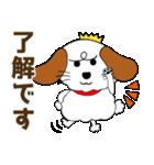 みみちゃ犬(パートワン)(個別スタンプ:02)