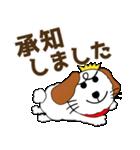 みみちゃ犬(パートワン)(個別スタンプ:03)