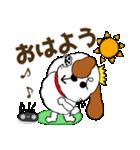 みみちゃ犬(パートワン)(個別スタンプ:05)