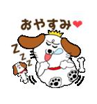 みみちゃ犬(パートワン)(個別スタンプ:06)