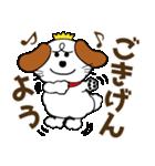 みみちゃ犬(パートワン)(個別スタンプ:07)