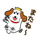 みみちゃ犬(パートワン)(個別スタンプ:08)