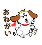 みみちゃ犬(パートワン)(個別スタンプ:09)