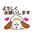 みみちゃ犬(パートワン)(個別スタンプ:10)