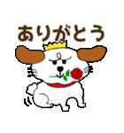 みみちゃ犬(パートワン)(個別スタンプ:11)