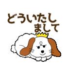 みみちゃ犬(パートワン)(個別スタンプ:12)