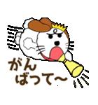 みみちゃ犬(パートワン)(個別スタンプ:14)