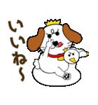 みみちゃ犬(パートワン)(個別スタンプ:16)