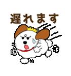 みみちゃ犬(パートワン)(個別スタンプ:18)