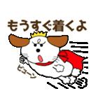 みみちゃ犬(パートワン)(個別スタンプ:19)