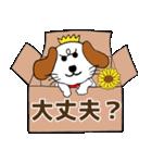 みみちゃ犬(パートワン)(個別スタンプ:21)