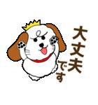 みみちゃ犬(パートワン)(個別スタンプ:22)