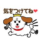 みみちゃ犬(パートワン)(個別スタンプ:23)