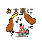 みみちゃ犬(パートワン)(個別スタンプ:24)