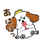 みみちゃ犬(パートワン)(個別スタンプ:25)