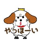 みみちゃ犬(パートワン)(個別スタンプ:26)