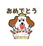 みみちゃ犬(パートワン)(個別スタンプ:27)