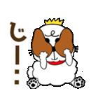 みみちゃ犬(パートワン)(個別スタンプ:29)