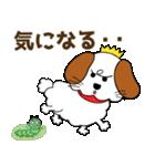 みみちゃ犬(パートワン)(個別スタンプ:30)