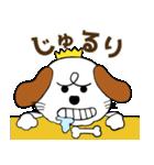 みみちゃ犬(パートワン)(個別スタンプ:31)