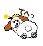 みみちゃ犬(パートワン)(個別スタンプ:32)