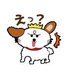 みみちゃ犬(パートワン)(個別スタンプ:33)