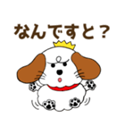 みみちゃ犬(パートワン)(個別スタンプ:34)