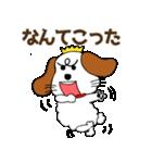 みみちゃ犬(パートワン)(個別スタンプ:36)