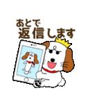 みみちゃ犬(パートワン)(個別スタンプ:39)