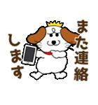 みみちゃ犬(パートワン)(個別スタンプ:40)