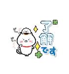 毎日使える☆招きネコまる&こまる(個別スタンプ:1)