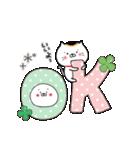 毎日使える☆招きネコまる&こまる(個別スタンプ:2)