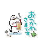 毎日使える☆招きネコまる&こまる(個別スタンプ:3)